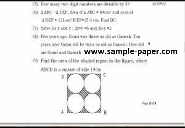 Karnataka SSLC Blueprint Model Question Paper