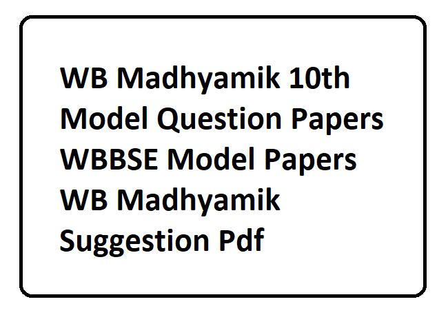 WBBSE Model Papers 2020, WB Madhyamik Suggestion 2020 Pdf