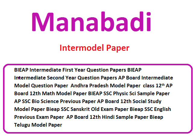 BIEAP Intermediate First Year Question Papers