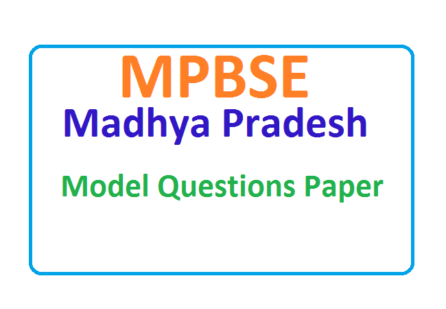 Gujarat Board 10th Model Paper