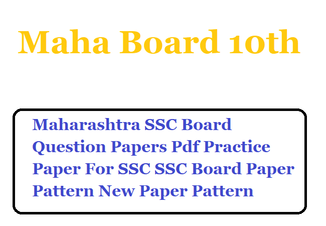 Maharashtra SSC Board Question Papers Pdf Practice Paper For SSC SSC Board Paper Pattern New Paper Pattern