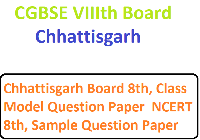 Chhattisgarh 8th Class Model Paper