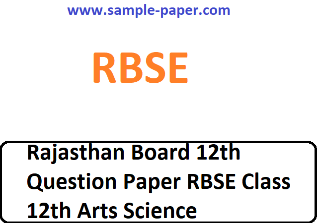 RBSE 12th Model Questions Paper