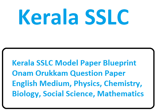 Kerala SSLC English Medium, Physics, Chemistry, Biology, Social Science, Mathematics
