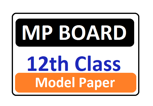 MP Board 12th Question Paper 2020 MP 12th Blueprint Model Paper 2020