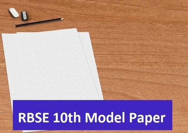 RBSE 10th Model Paper