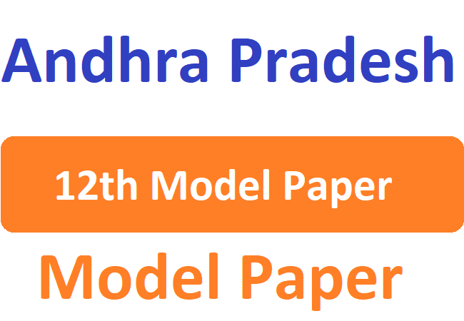 AP Inter 2nd Year Previous Paper 2020