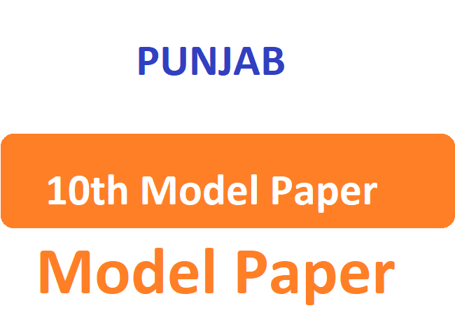 PSEB 10 Sample Paper 2020 Punjab X Blueprint 2020 PSEB 10th Important Question Paper 2020