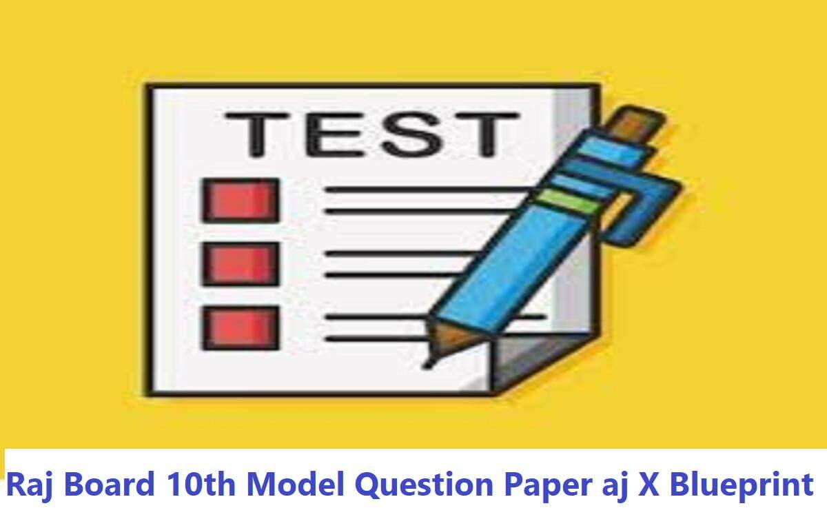 Raj Board 10th Model Question Paper 2020 Raj X Blueprint 2020