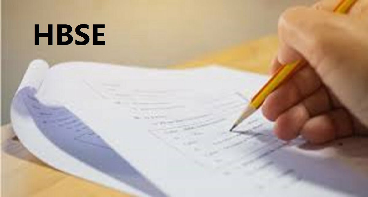 HBSE 10th Model Paper 2020 Haryana Matric Blueprint 2020