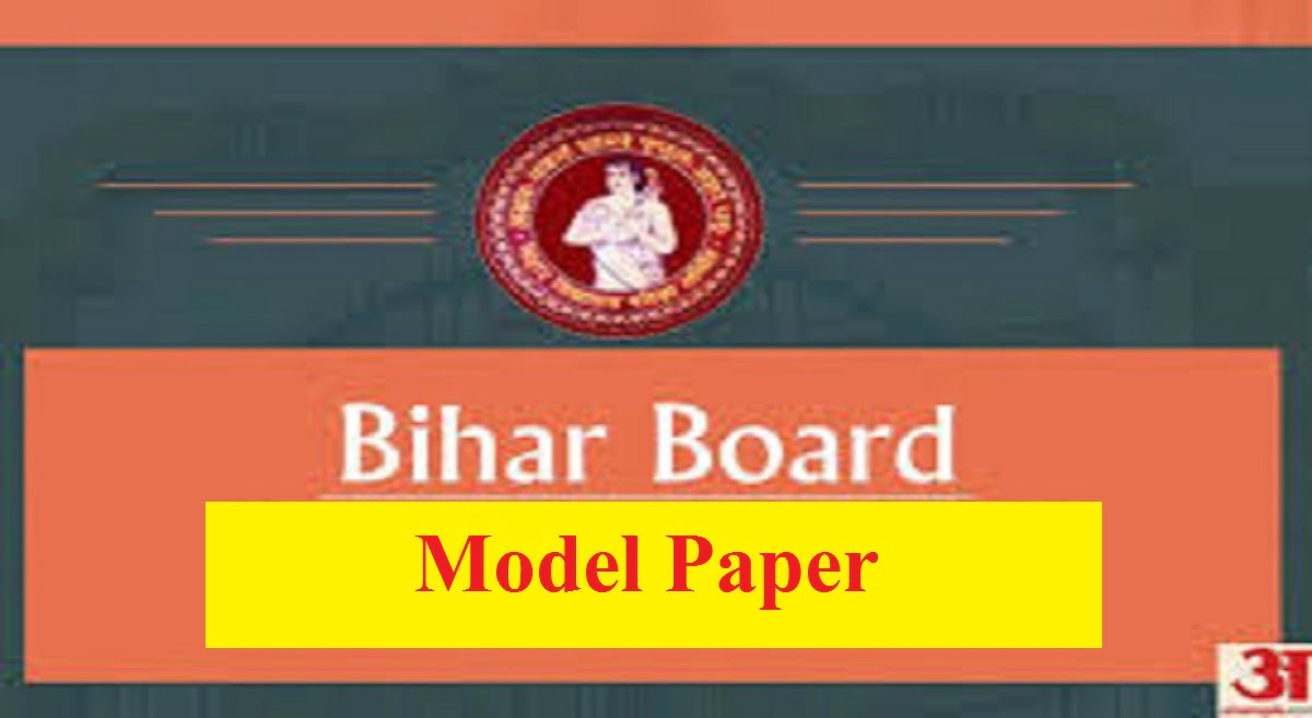 Bihar 12th Intermediate Board Model Question Paper 2020
