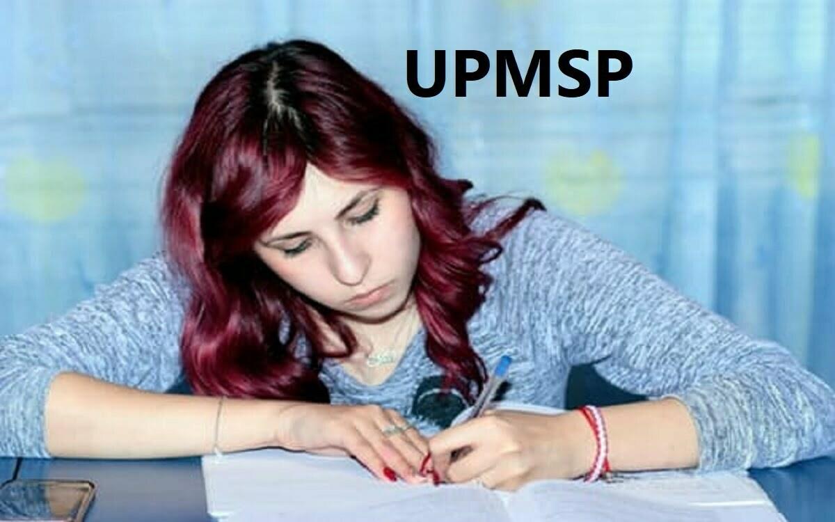 UK Board 12th Model Paper 2020 Hindi Urdu English Mathematics