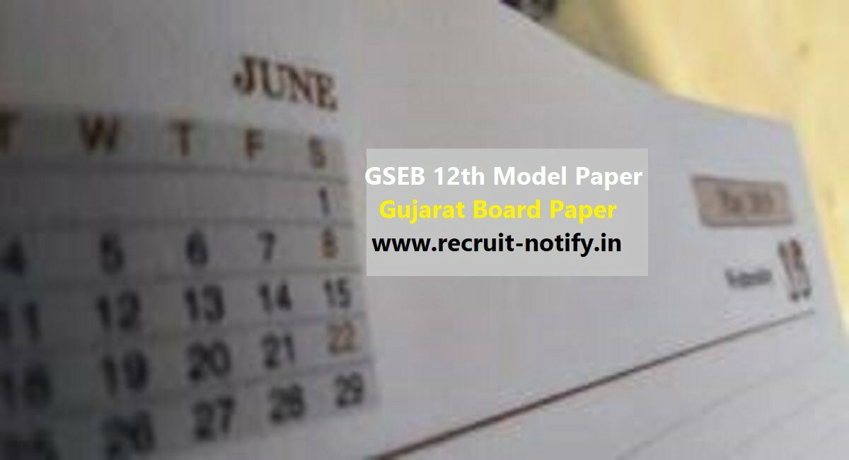 GSEB 12th Question Paper Style 2020 Gujarat HSC Blueprint 2020