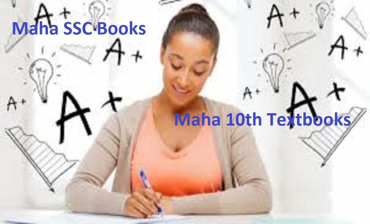 Maha SSC Books 2021 Maha 10th Textbooks 2021 Maha SSC Syllabus 2021 Maha 10th Study Material 2021