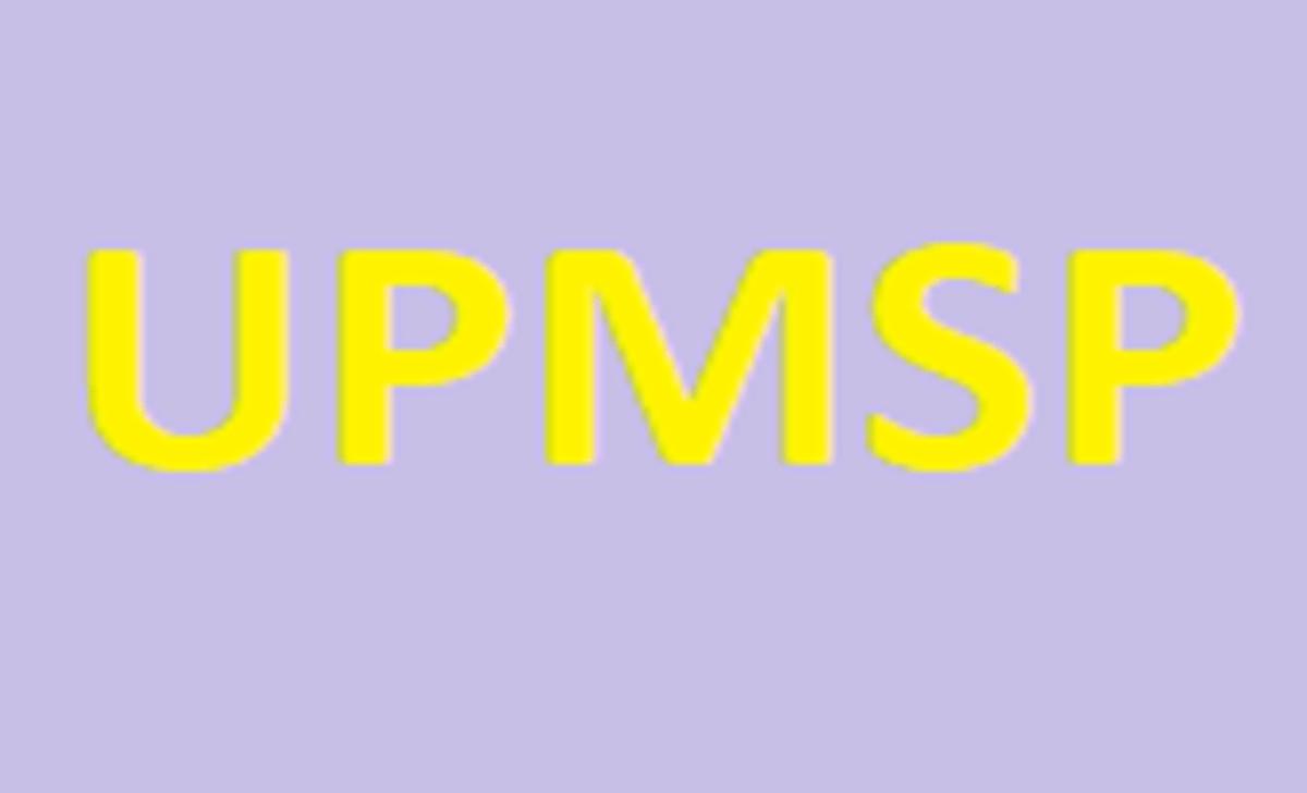 UP Board 12th Question Paper 2021 UPMSP Intermediate Model Paper 2021