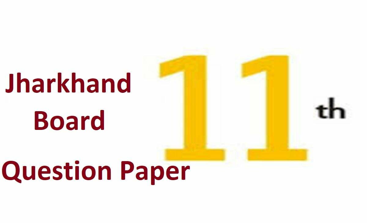 JAC Junior Inter Mock Test Paper 2021 JAC Board 11th Important Question Paper 2021