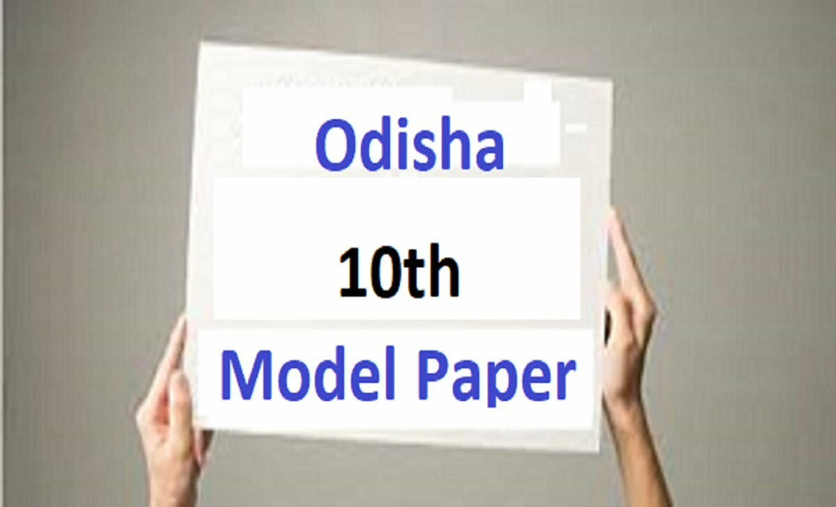 BSE Odisha Question Paper BSE Odisha Question Paper 2021 Orissa Board 10th and HSC Sample Papers download