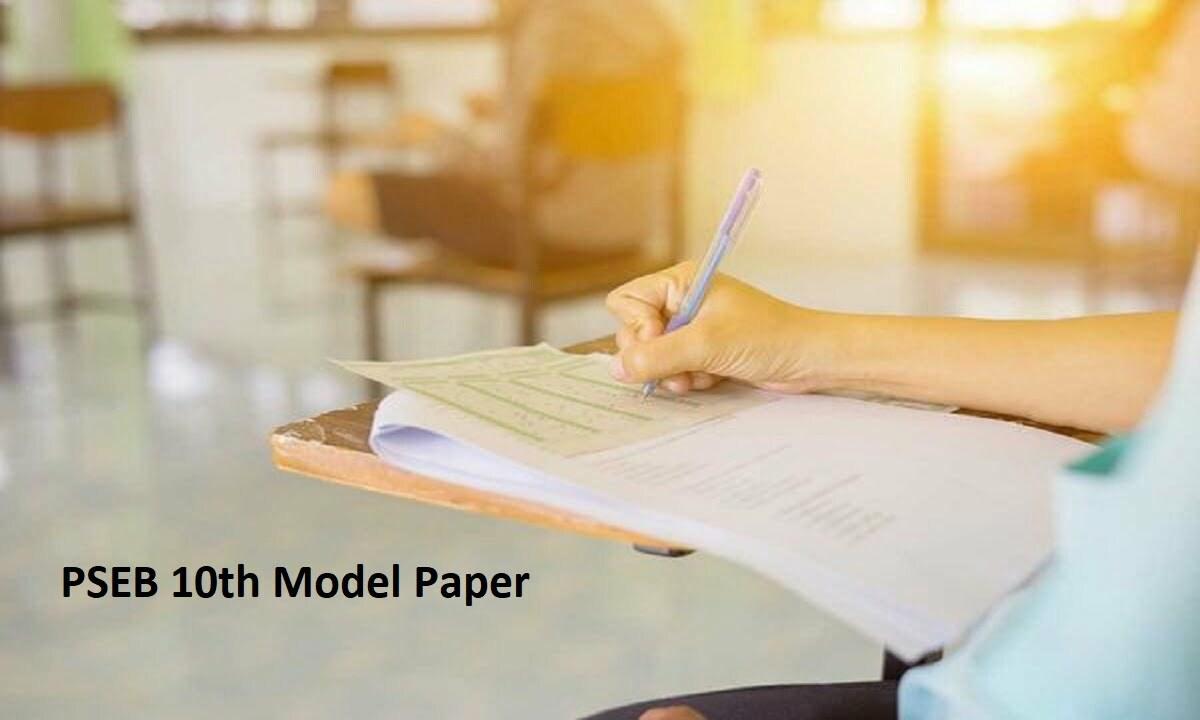 PSEB 10th Model Paper 2021 Punjab Matric Blueprint 2021 PSEB Xth Question Paper 2021
